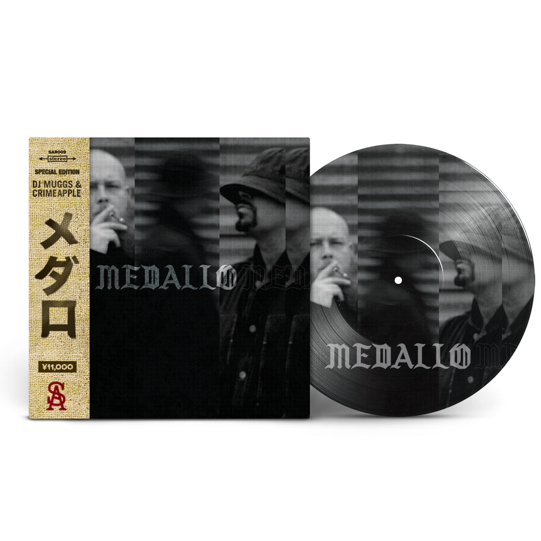 MEDALLO - LIMITED EDITION 12