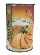 Haikui Ready-To-Eat Abalone with Brown Sauce (2pc/can) (6 Pack Gift Box) 海魁牌即食紅燒鮑魚兩隻裝 (6罐禮品裝)