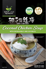 Coconut Chicken Soup 椰子煲雞湯