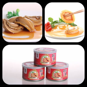 Haikui Ready-To-Eat Abalone with Brown Sauce (5pc/can) (6 Pack Gift Box) 海魁牌即食紅燒鮑魚5隻裝 (6罐禮品裝)