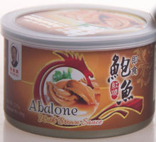 Haikui Ready-To-Eat Abalone with Brown Sauce (2pc/can) 海魁牌即食紅燒鮑魚兩隻裝