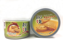Haikui Ready-To-Eat Abalone with Brown Sauce (4pc/can) 海魁牌即食紅燒鮑魚4隻裝