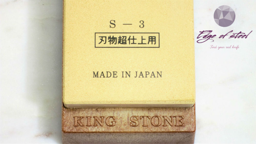 King deluxe, Sharpening Stone, king stone, #6000, Fine grain, kitchen knives brisbane, kitchen knives australia