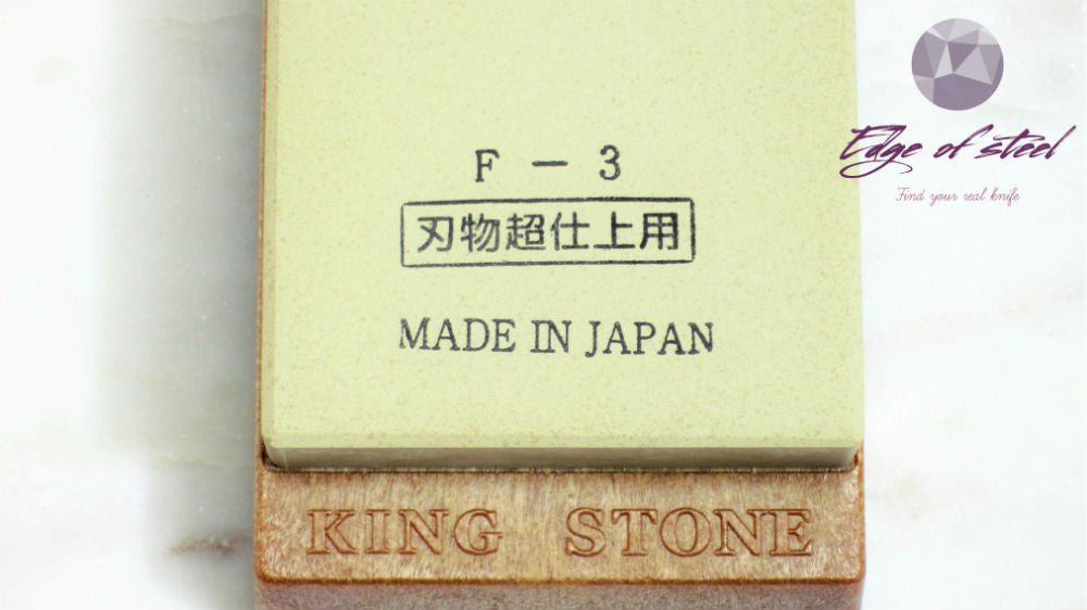 King deluxe, Sharpening Stone, king stone, #4000, Fine grain, kitchen knives brisbane, kitchen knives australia
