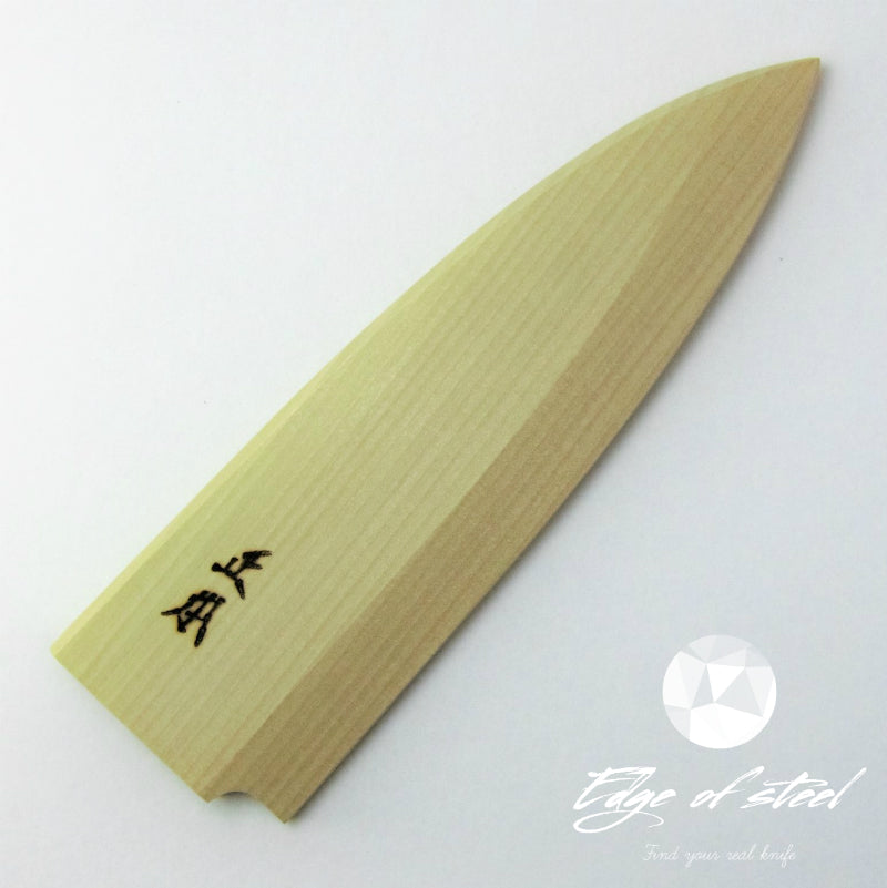 Masamoto, saya, blade protector, Japanese knives, knife cover, kitchen knives brisbane, kitchen knives australia