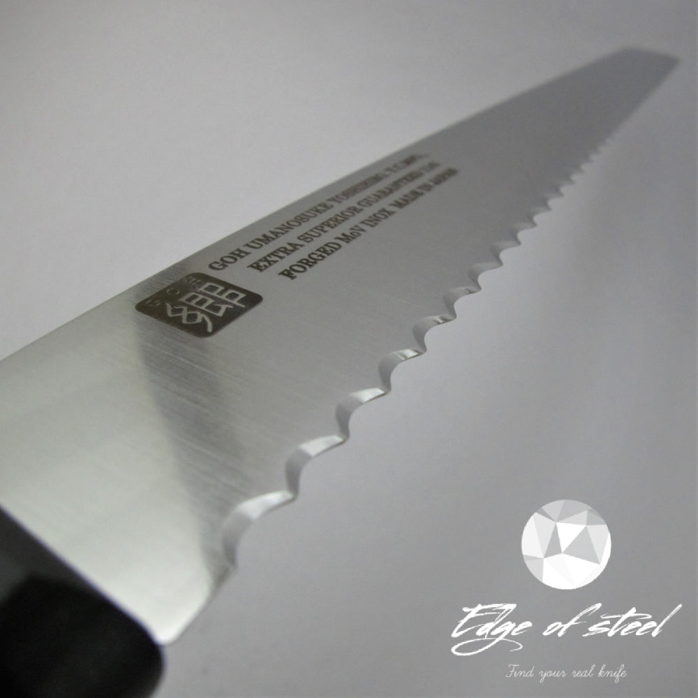 Yoshihiro, bread knife, 300mm, AUS8A, kitchen knives brisbane, kitchen knives australia