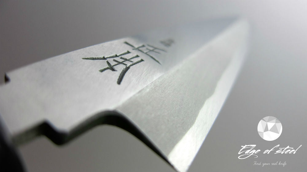 Masamoto, Kasumi, white paper steel, Yanagiba, sashimi knife, Japanese knives, 240mm, kitchen knives brisbane, kitchen knives australia