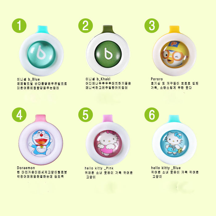 Mosquito Repellent Badge Button Buckle Baby Pregnant Woman Mosquito Repellent Clip Protection,Outdoor & Indoor,Adults & Kids - eBabyZoom