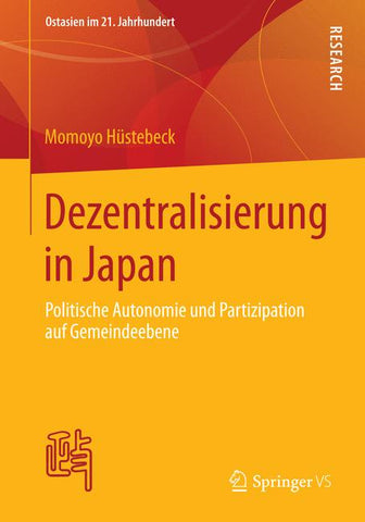 Dezentralisierung in Japan