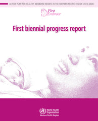 First Biennial Progress Report
