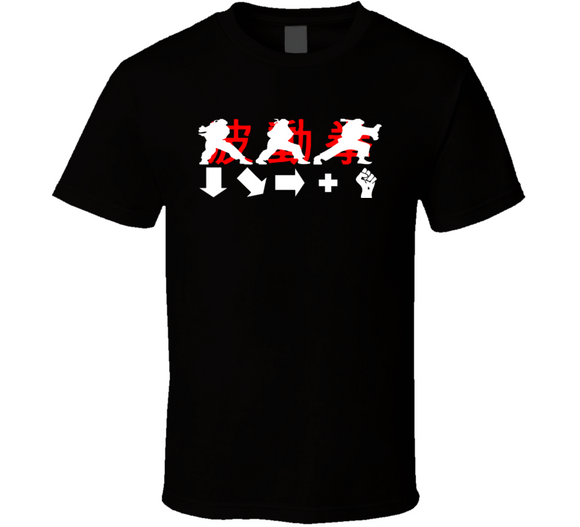 Ryu Hadoken Combo Retro Video Game T Shirt - Blazintees.com