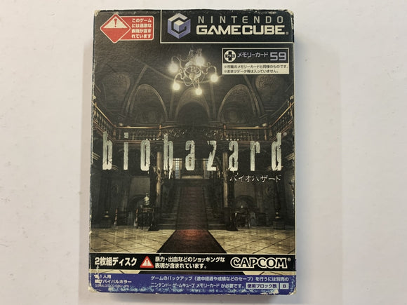 Biohazard Complete In Original Case with Outer Slip