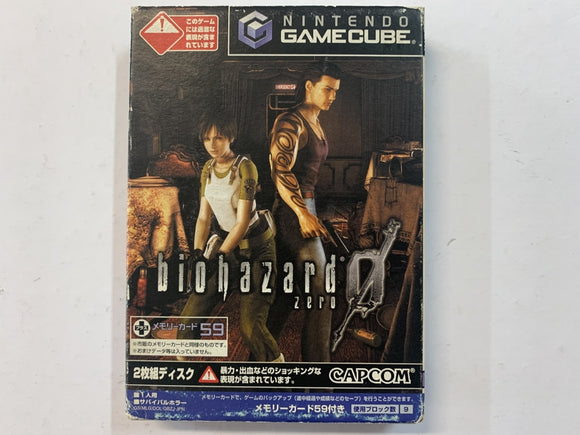 Biohazard Zero Complete In Original Case with Outer Slip