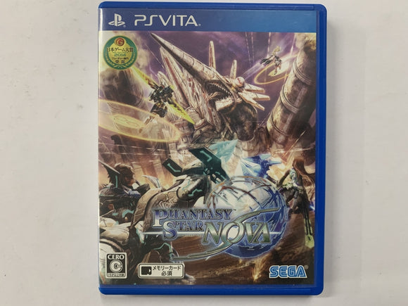 Phantasy Star Nova Complete In Original Case