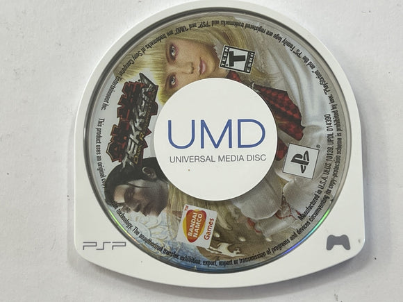 Tekken Dark Resurrection Disc Only