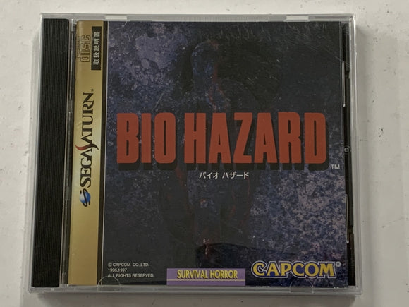 Biohazard NTSC J Complete In Original Case