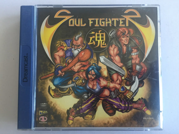 Soul Fighter Complete In Original Case for Sega Dreamcast