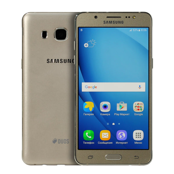 Samsung Galaxy J5 8GB 2016