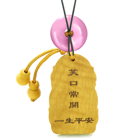 Laughing Buddha Blooming Lotus Car Charm Home Decor Pink Simulated Cats Eye Donut Protection Amulet