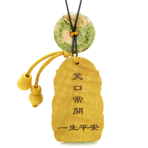 Laughing Buddha Blooming Lotus Car Charm or Home Decor Unakite Coin Donut Protection Powers Amulet