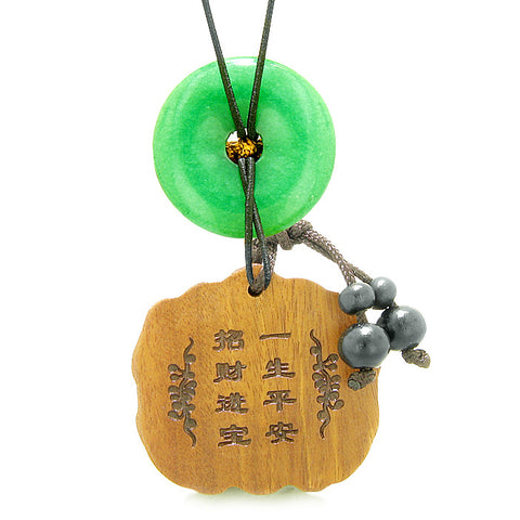 Double Dragon Car Charm or Home Decor Green Quartz Lucky Coin Donut Protection Magic Powers Amulet