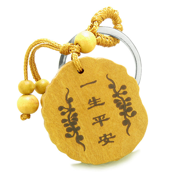 Amulet Courage Magical Dragon Good Luck Charm Protection Powers Feng Shui Symbols Keychain Blessing