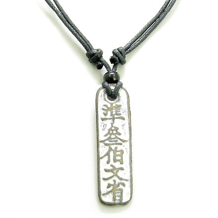 Amulet Tibetan Secret Magic Words Pendant With Necklace Cord