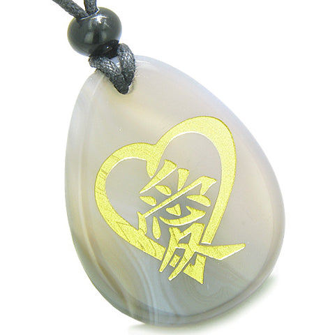 Amulet Heart Love Energy Kanji Magic Symbol Good Luck Powers Agate Totem Pendant Necklace