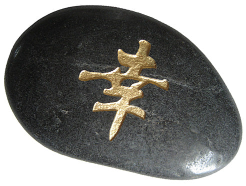 Kanji Good Luck Double Lucky Stone