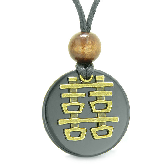 Double Happiness Feng Shui Amulet Fortune Powers Black Agate Coin
