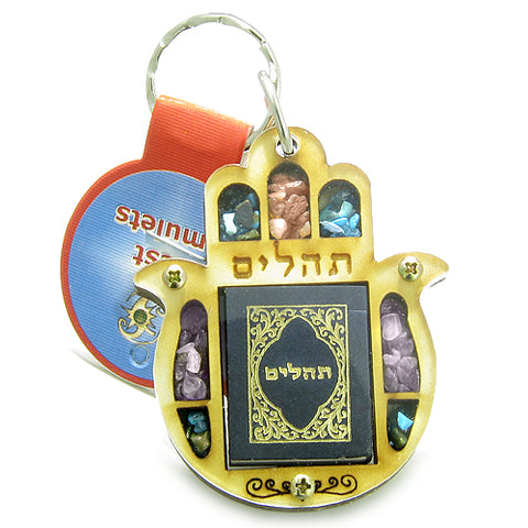 Holy Land Genuine Amulet Psalms Tehillim Pass Book Powers Hamsa HWooden Keychain Lucky Charm