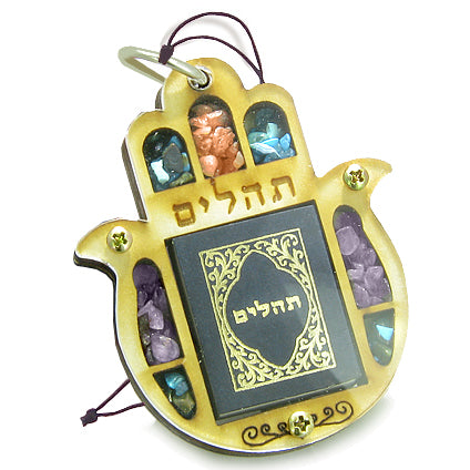 Holy Land Genuine Gemstones Amulet Psalms Tehillim Pass Book Powers Hamsa HWooden Lucky Car Charm