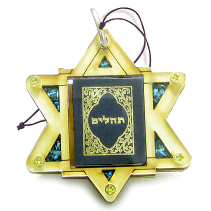 Holy Land Genuine Amulet King of Solomon Star Psalms Tehillim Pass Book Wooden Lucky Car Charm