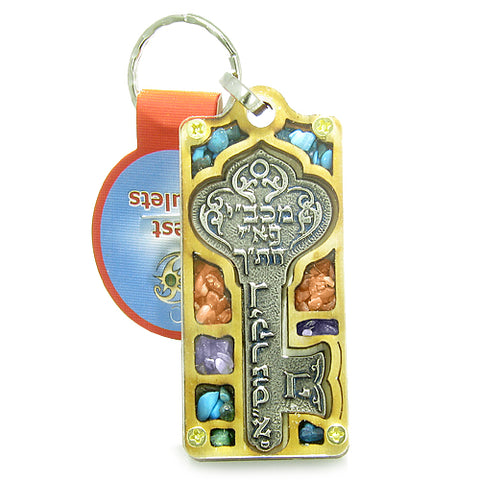 Holy Land Gemstones Amulet Ancient Kabbalah Good Luck Key Symbol Wooden Keychain Lucky Charm