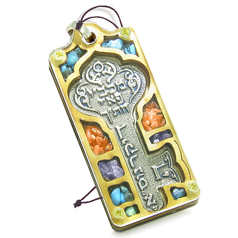 Holy Land Genuine Gemstones Amulet Ancient Kabbalah Good Luck Key Symbol Wooden Lucky Car Charm
