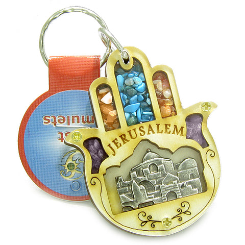 Holy Land Genuine Amulet Jerusalem Good Luck Powers Hamsa Blessing Wooden Keychain Lucky Charm