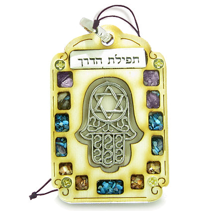 Holy Land Genuine Amulet Travelers Wayfarer Prayer Protection Hamsa Blessing Wooden Lucky Car Charm