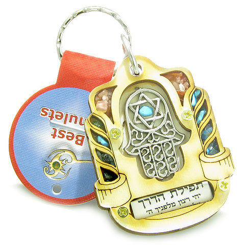 Holy Land Genuine Amulet Travelers Wayfarer Prayer Hamsa Blessing Wooden Keychain Lucky Charm