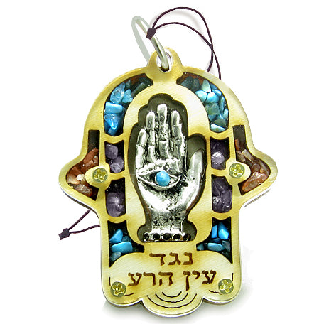 Holy Land Genuine Gemstones Amulet Against Evil Eye Powers Hamsa Blessing Wooden Lucky Car Charm