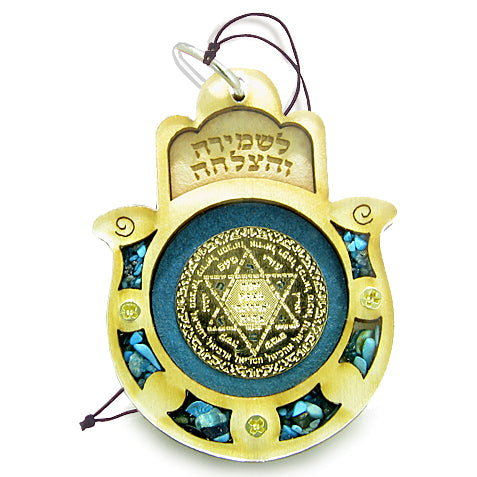 Holy Land Genuine Amulet for Success Protection Powers Hamsa Blessing Wooden Lucky Car Charm
