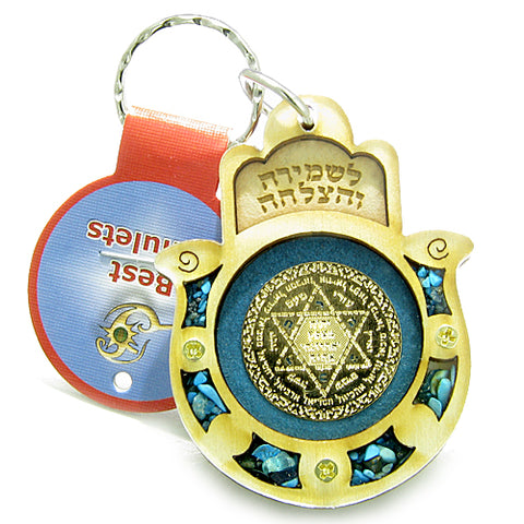 Holy Land Genuine Amulet for Success Protection Powers Hamsa Blessing Wooden Keychain Lucky Charm