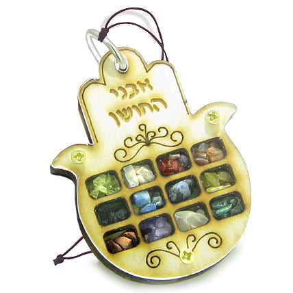Holy Land Genuine Gemstones Amulet Hoshen High Priests Temple Hamsa Blessing Wooden Lucky Car Charm