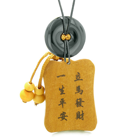 Fortune Horse Money Bag Lucky Coin Car Charm Home Decor Black Agate Donut Protection Powers Amulet
