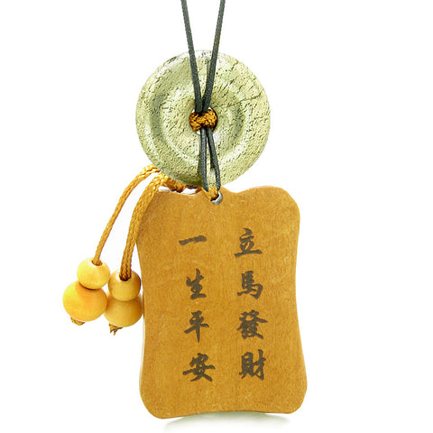 Fortune Horse Money Bag Lucky Coin Car Charm Home Decor Golden Pyrite IrDonut Protect Powers Amulet
