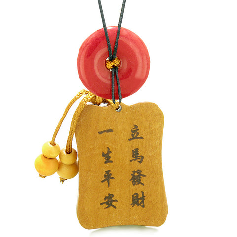 Fortune Horse Money Bag Lucky Coin Car Charm Home Decor Red Quartz Donut Protection Powers Amulet