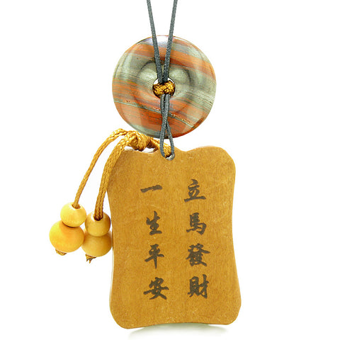 Fortune Horse Money Bag Lucky Coin Car Charm Home Decor Dragon Eye Iron Donut Protection Amulet