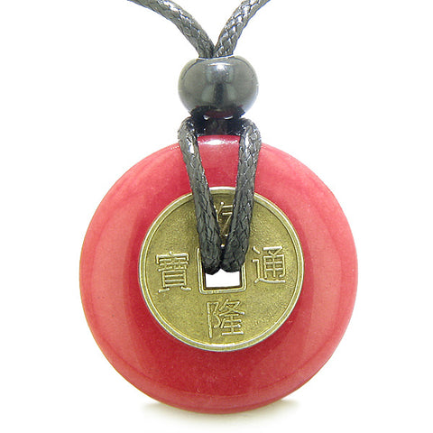 Antique Lucky Coin Evil Eye Protection Power Amulet Cherry Red New Jade 30mm Donut Pendant Necklace