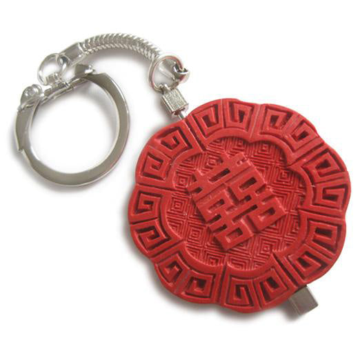 Double Happiness Good Luck Key Chain