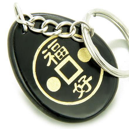 Fortune Lucky Coin Circle Black Onyx Amulet Word Stone Keychain