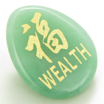 Kanji Symbol Wealth Aventurine Magic Amulet Word Wish Stone